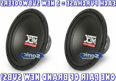 single subwoofer rms
